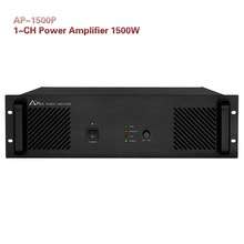 AP-1500P Commercial sound system power amplifier 1500W