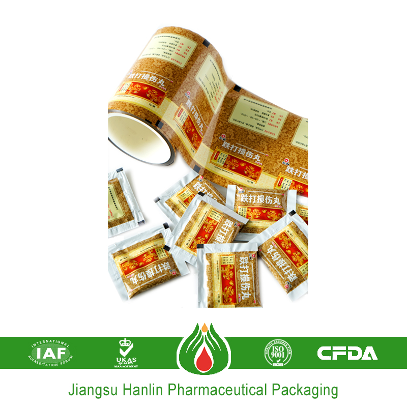 Soft sachet pharmaceutical packaging aluminum composited film material