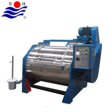 High quality industrial commercial washer machine for hotels