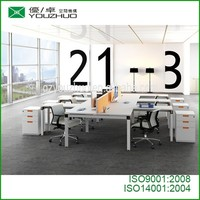 office desk furniture material,Open space MDF modern office meeting desk