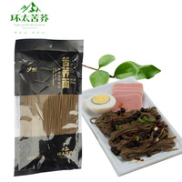250g Alpine Black Tartary Buckwheat Noodles----diabetic food