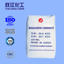 Manganese carbonate,industry grade