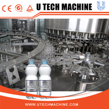 Automatic complete project for water production line