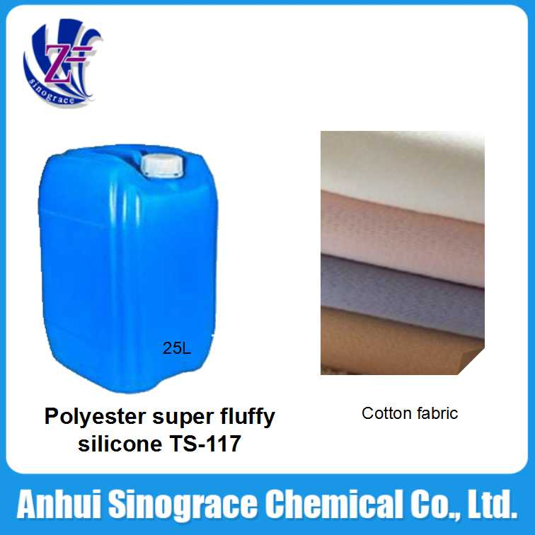 Polyester super fluffy silicone TS-117