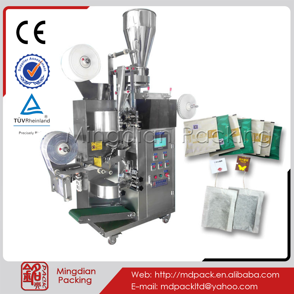 Inner and outer coffee granule packing machine