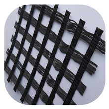 Polyester Biaxial Geogrid