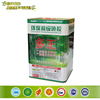 /product-detail/super-spray-adhesive-for-thick-leather-in-furniture-making-550044537.html