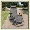 Portable Folding Chair Zero Gravity Chair