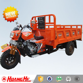 made in china top selling and high quality heavy load power cargo tricycle