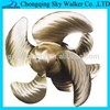 High Quality Shaft Center Bearing Small Propeller For Boat