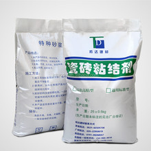 Gold Supplier super quality ceramic tile adhesive glue