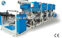 Plastic Film Blowing Gravure Printing Machine, printing color with 1/2/4/6/8