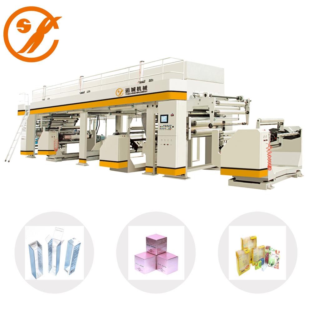 Автоматический тепловой пластик ламинатор УФ жидкости ламинатор