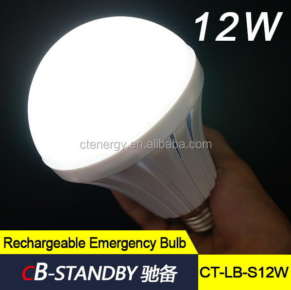 12W rechargeable bulb emergency led bulb light B22/E27 with back-up battery