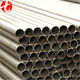 ss304 sch40 stainless seamless steel pipe / ss 304l oval tube / size mill roll for seamless steel tube
