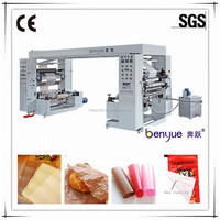 wax for coating cheese waxen coating machine