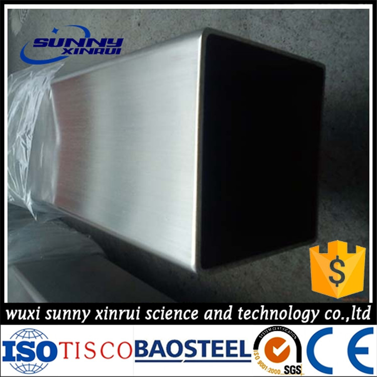 low price rectangular stainless steel tube sus316l pipe