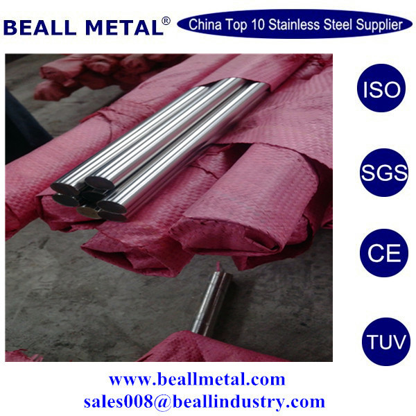 TITANIUM GRADE 2 stainless steel bright round bar