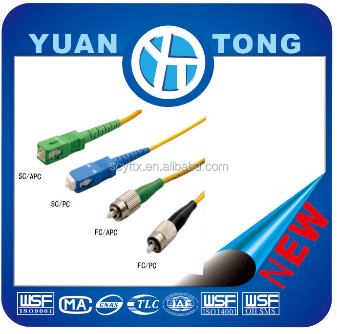 G657A LZSH SC/UPC-FC/UPC MM SX Fiber optic patch cord(fiber jumper)