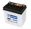 Factory Professional Car Battery SMF & Dry charge car battery