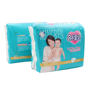India cute disposable baby diaper best products for import