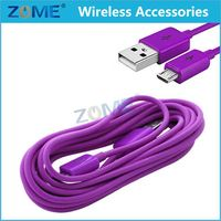 Folding Mini Usb Charger Cable,Ide To Sata Cable Converter