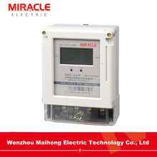 Smart single phase prepayment energy meter box