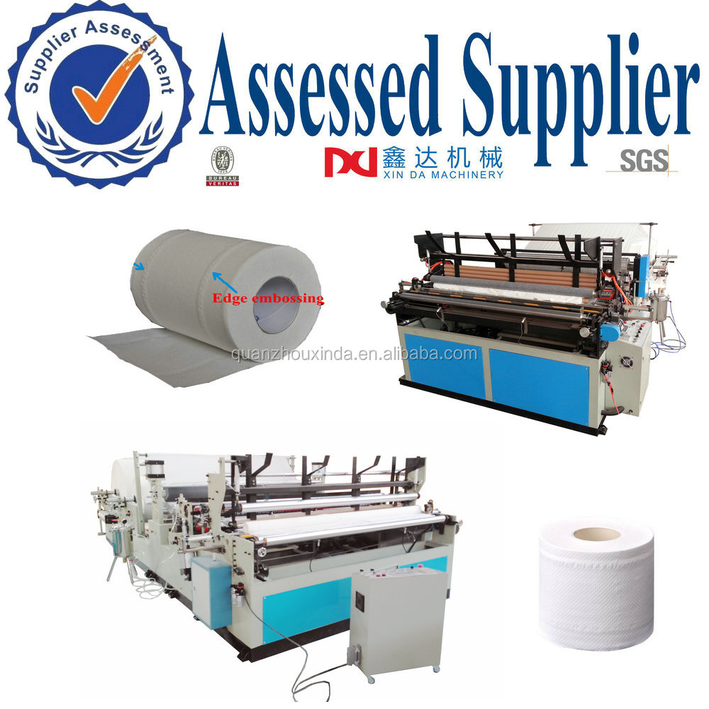 Small Toilet Roll Tissue Paper Converting Machine