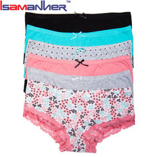 Beautiful different pattern lace sexy plus size panties for women