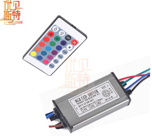 Top Quality 50W Waterproof RGB Dimmable LED Driver with CE CCC RoSH