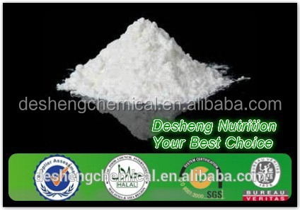 High Purity Vitamin B1 Sulbutiamine Powder