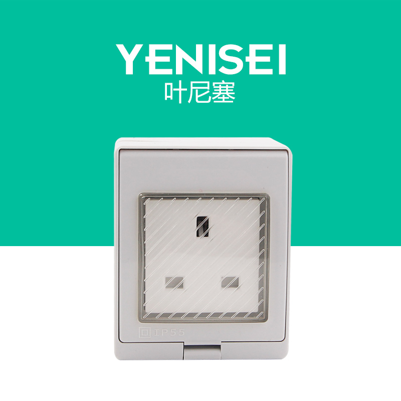 Best Price out side water proof socket UK type IP55 13A Electric Waterproof Socket switch