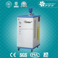 2016 laundry mini 3kw electric manual steam generator