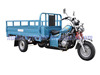 Tricycle, Three Wheel Motorcycle, Three Cargo Wheeler (with optional engines and loading hoppers / cargo boxes)