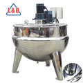 Steam Heating Jacket Steel Soy Mayonnaise Cooking Mixer