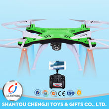 China speed 6CH 4 AXIS rc aircraft toy quad copter with camera for sale