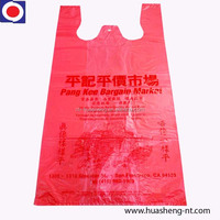 HDPE red shopping custom bags with customized logo