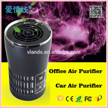 2016 Gift Award Ozone Ionic air purifier for home for car use
