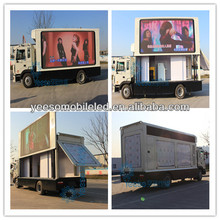 2014 New Product Yeeso led mobile advertising trucks for sale