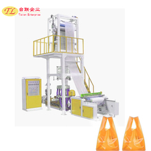 Tailian plastic machinery mannufacturing produce film blowing machine, multicolor digital paper printing machine