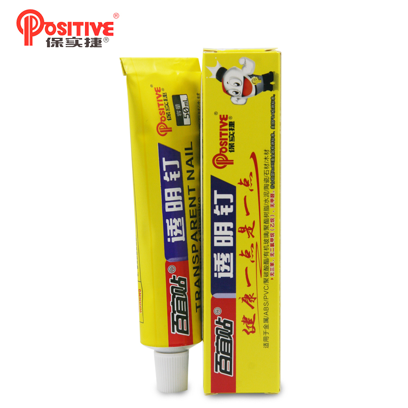 Adhesive for metals alloys glass super glue