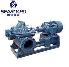 Centrifugal theory 100 hp split casing water pump