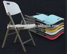 cheap rental plastic folding colored chairs/outdoor dinning banquet picnic chairs/commercial used chairs for office conference
