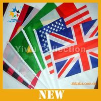 customized fire retardant world flags,five star modern car flag,blank feather swooper flag