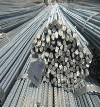 China grade 40 60 high tensile reinforced deformed steel bar