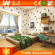 [A2-127340903] Football Pattern Boys' Room Wall Coating Pure Paper Wallpaper for kids room