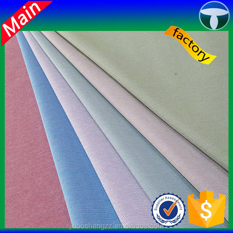 Colorful TR ponti roma fabric for t shirt