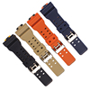 cool color two-layer color changableTPU rubber watch strap