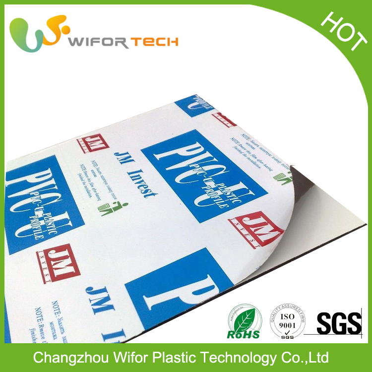 High Temperature Resistant Low Density PE Sand Blasted Profile Protective Film