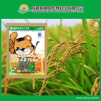 Rice yield enhancer Brassinolide 0.0075%SL